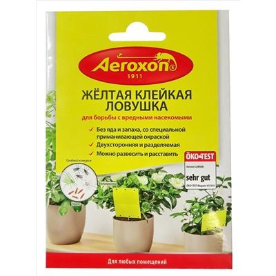 """Клейкая ловушка Aeroxon """"От насекомых 9х13"""" 1 шт. купить, отзывы, фото, доставка - sp-garden.ru cовместные покупки для сада"""